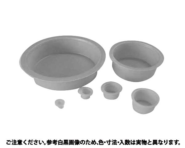 タケネ バケツキャップ 規格(BC75A) 入数(100)
