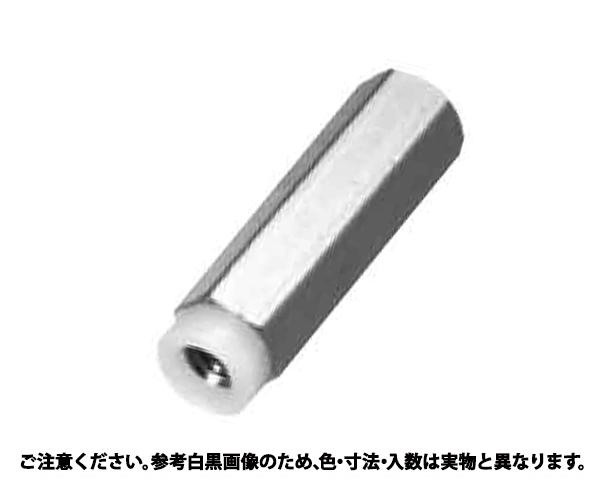 BS6カクスペーサーゼツエン 規格(ADB-308E) 入数(1000)