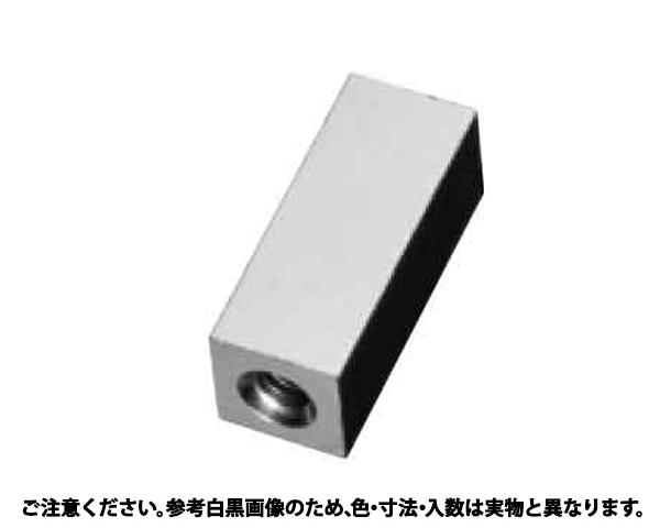 BS 4カクスペーサー AQB 規格(307E) 入数(1000)