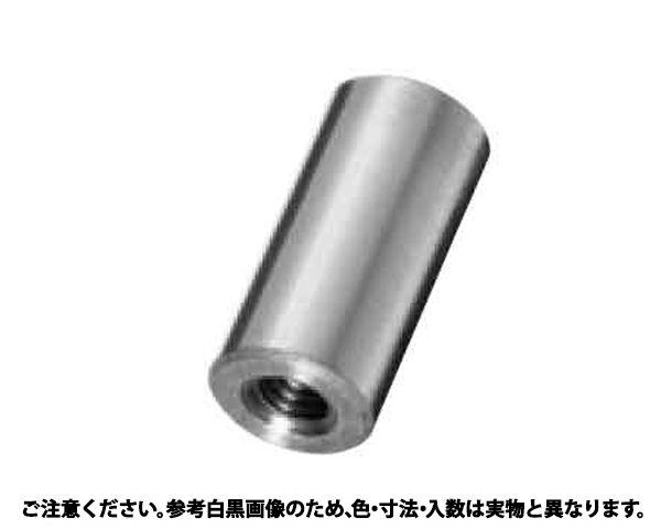 BS マルスペーサー ARB 規格(2007CE) 入数(2500)