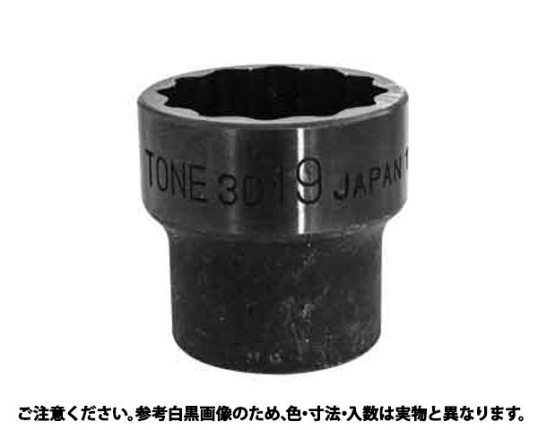 LOCK ONE ソケットB24 規格(M16ヨウ) 入数(1)