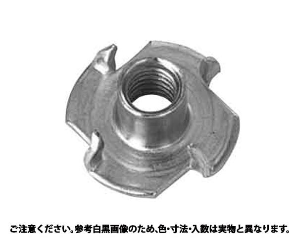 ツメツキTナット 表面処理(三価ホワイト(白)) 規格(1/4) 入数(500)