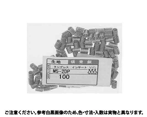 タングレスインサート 2TNM 材質(燐青銅(PB)) 規格(M3-1.5DP) 入数(100)