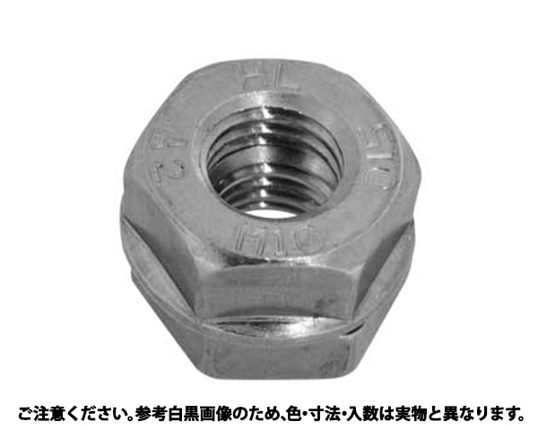 SCM ハードロックNリム 表面処理(三価ホワイト(白)) 材質(SCM) 規格(M12) 入数(300)