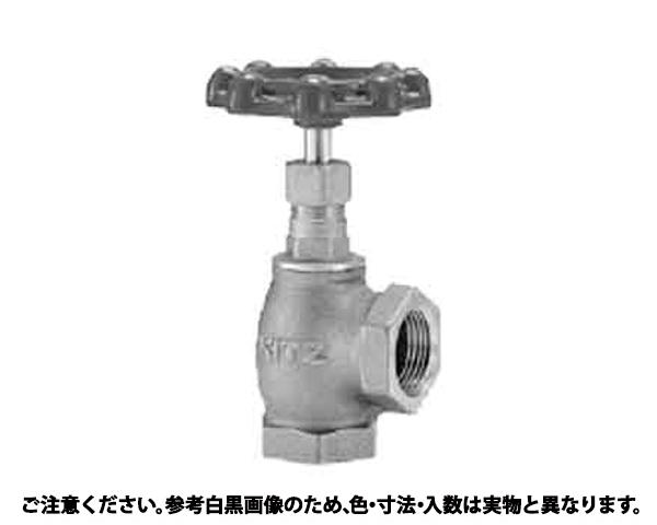 グローブバルブ(CA 規格(65A(2