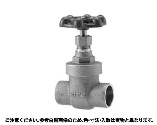 ゲートバルブ(CH 規格(80A(3