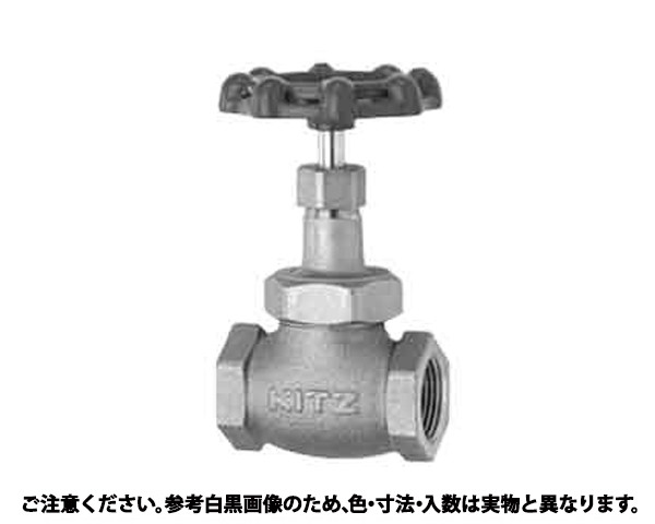 グローブバルブ(G 規格(65A(2