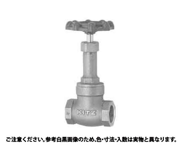 ゲードバルブ(L 規格(50A(2