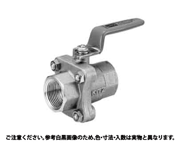 ボールバルブ(TM 規格(65A(2