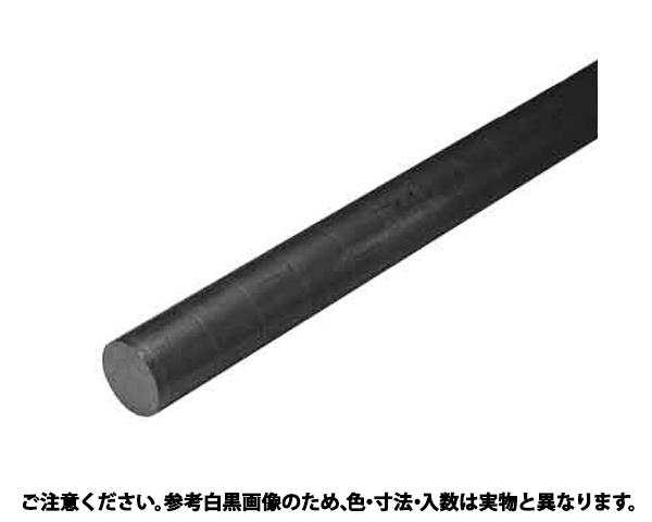 グライトロンF マルボウ 規格(77M-68) 入数(1)