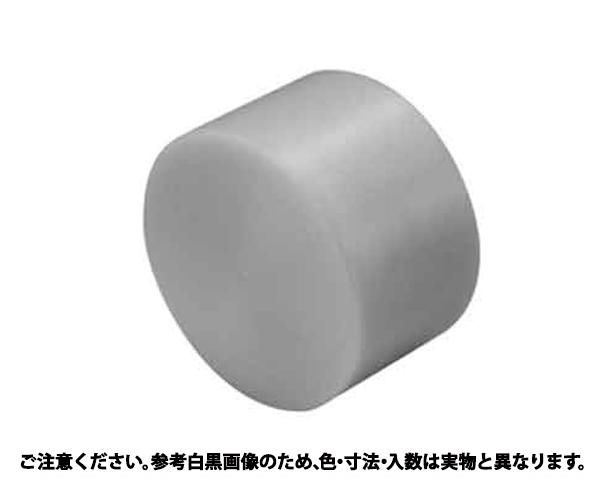 アラミドF1 エンバン 規格(AF1D-160) 入数(1)