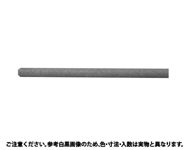 ヨウセツボウ B-10 規格(3.2X350) 入数(5)