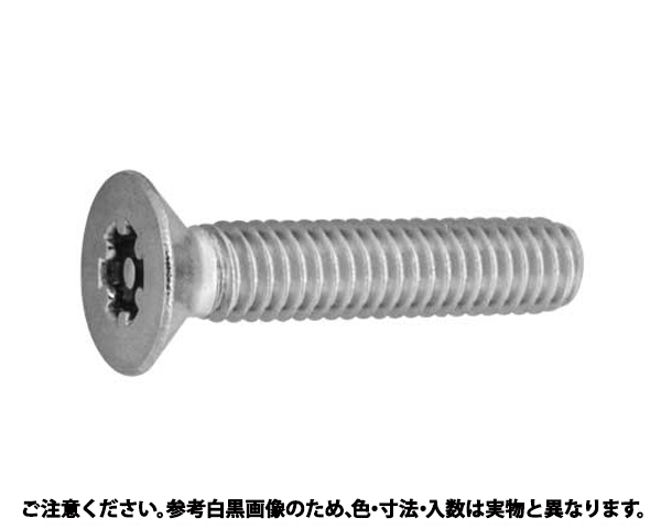 ステンLRサラコ(タンパー 材質(ステンレス) 規格( 4 X 20) 入数(500)