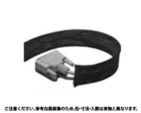 FLチューブ 表面処理(樹脂着色黒色(ブラック)) 規格( FL-19(75M) 入数(1)