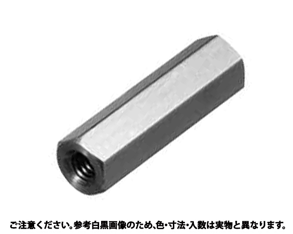 ステン6カク スペーサーASU 規格( 321-5) 入数(500)