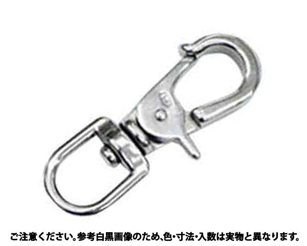 トリガーフック 材質(ステンレス) 規格( TF-1) 入数(20)