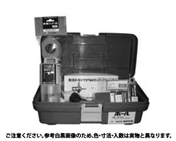 ミストダイヤD(ネジ)キット 規格(DM08050BOX) 入数(1)