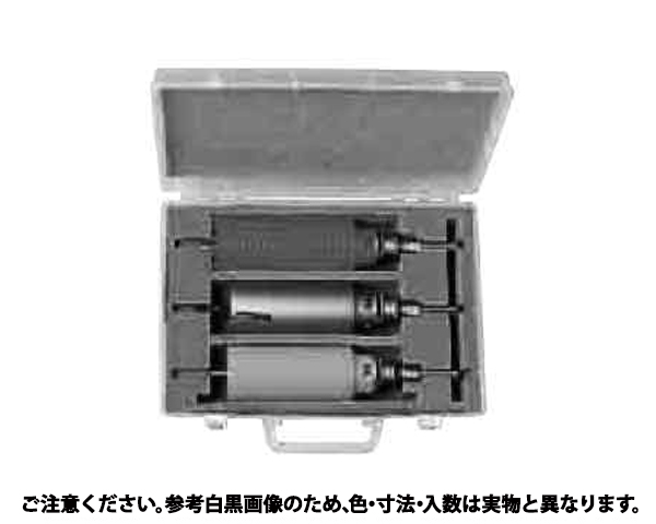 コア3キョウダイBOXキット 規格( PA1-75) 入数(1)