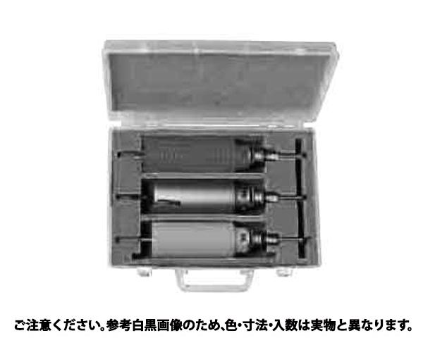 コア3キョウダイBOXキット 規格( PC2-70) 入数(1)