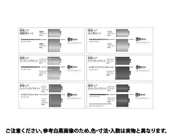ファンファンCKガルバW 規格( PCFGW1) 入数(1)