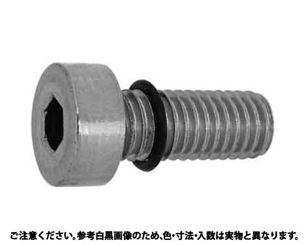 SUSシールCAP 材質(ステンレス) 規格(8X20) 入数(200)