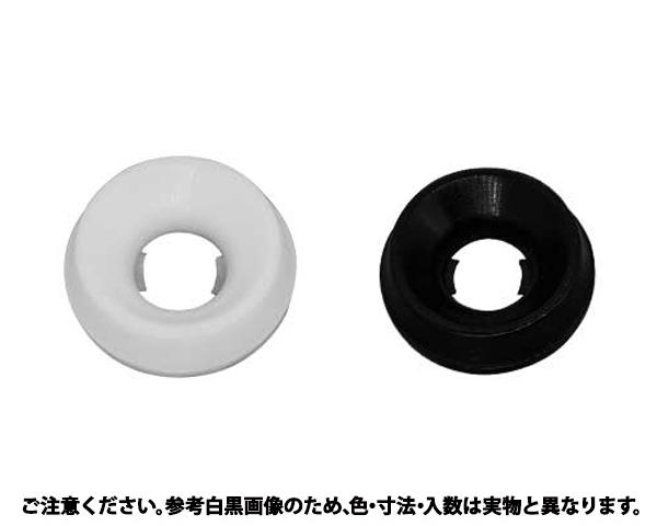 カザリワッシャー(007-0 表面処理(樹脂着色黒色(ブラック)) 規格(M5(サラヨウ) 入数(500)