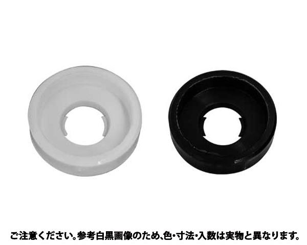 カザリワッシャー(007-2 表面処理(樹脂着色黒色(ブラック)) 規格(M2.5ヨウ) 入数(1000)