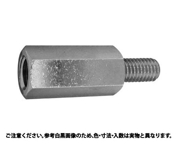 ECO-BSイケイ6カクシチュウ 表面処理(ニッケル鍍金(装飾) ) 材質(黄銅) 規格(M5-M4X20) 入数(200)