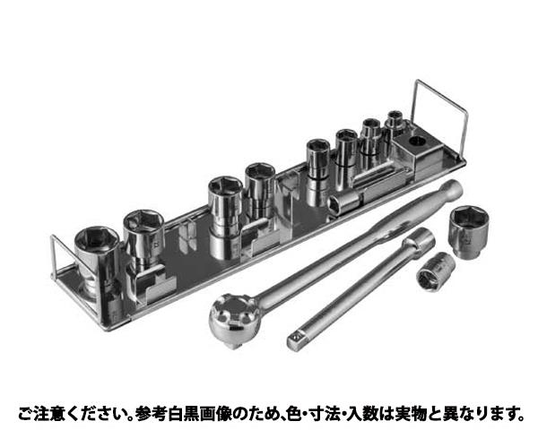 SUS ソケットレンチセット 規格(S3103S) 入数(1)