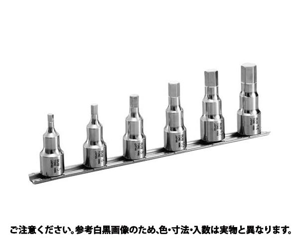 SUSヘキサゴンソケットセット 規格(SHH406) 入数(1)