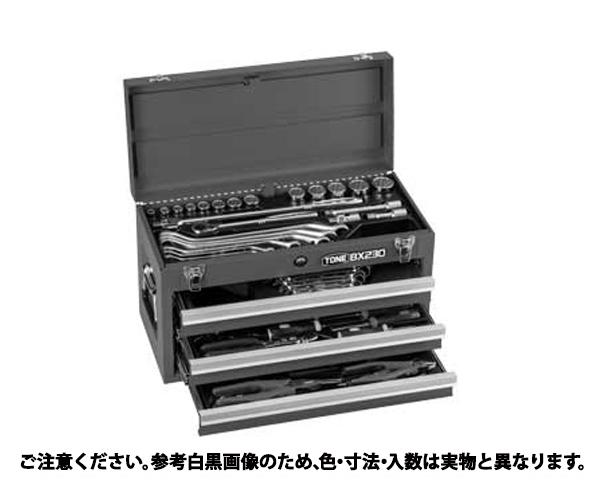 ツールセット 表面処理(塗装艶消し黒) 規格(TSS450BK) 入数(1)