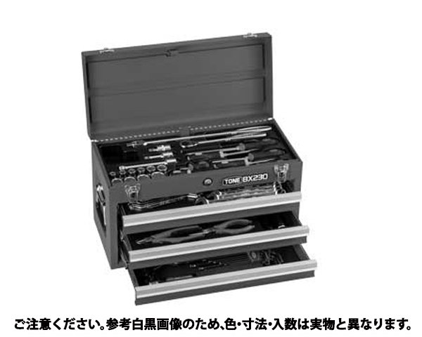 ツールセット 表面処理(塗装シルバー(銀色)) 規格(TSA450SV) 入数(1)