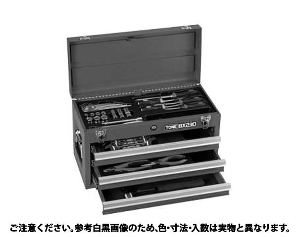 ツールセット 表面処理(塗装シルバー(銀色)) 規格(TSA352SV) 入数(1)