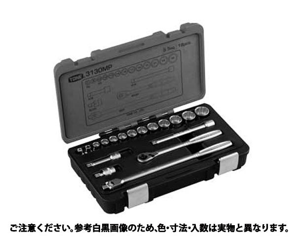 ソケットレンチセット 規格(3130MP) 入数(1)