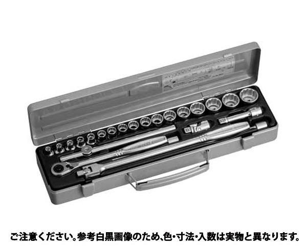 ソケットレンチセット 規格(CX3172) 入数(1)