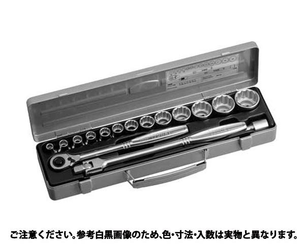 ソケットレンチセット 規格(770M) 入数(1)