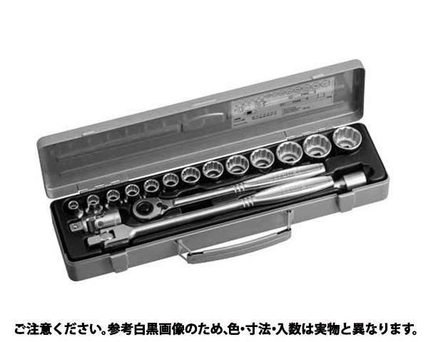 ソケットレンチセット 規格(750M) 入数(1)