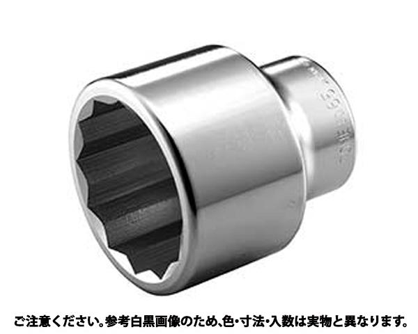 ソケット(12カク 規格(8D-80) 入数(1)