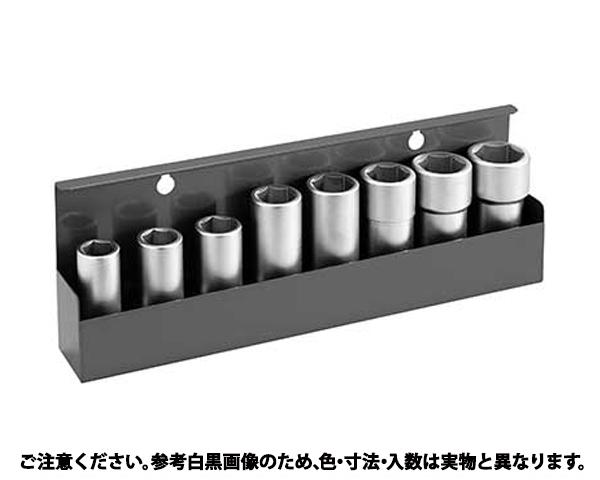 インパクト ロングソケットS 規格(NV608) 入数(1)