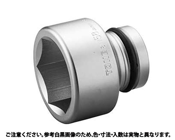 インパクトヨウソケット 規格(8NV-75) 入数(1)