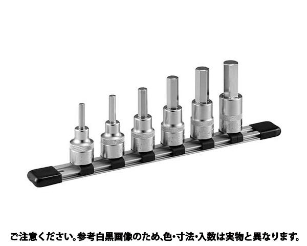 HEXソケットセット(ホルダー 規格(HH412) 入数(1)