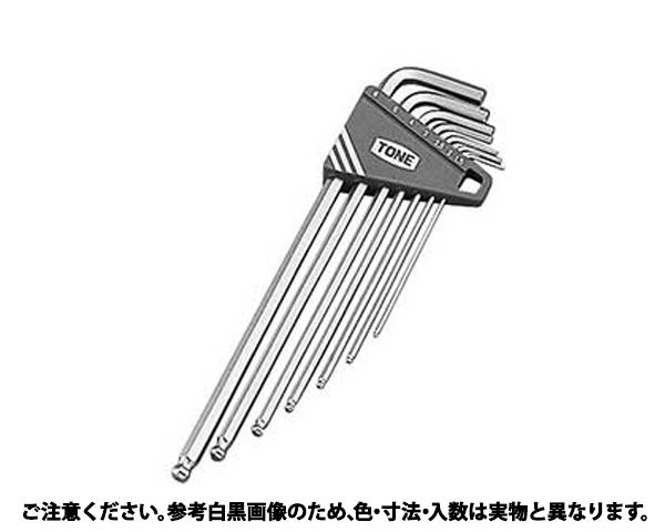ロングBP Lレンチセット 規格(BL900) 入数(1)