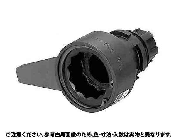 レバーソケット 規格(HRU22T) 入数(1)