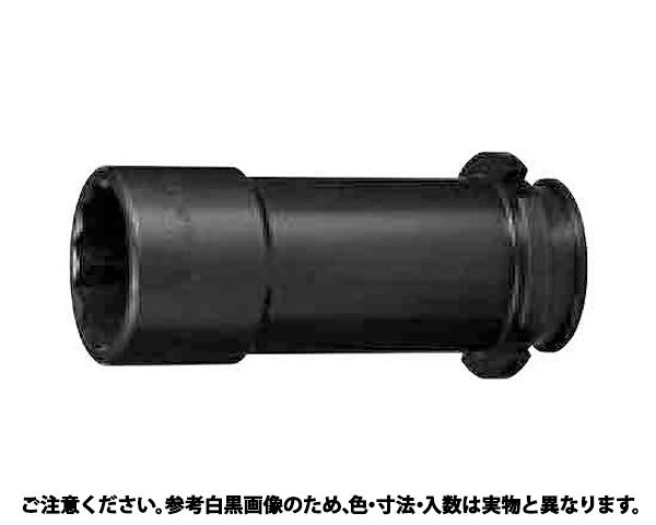 シヤーレンチヨウロングソケット 規格(M21620) 入数(1)