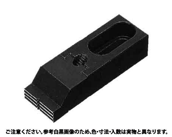 スライドクランプ (CSG 規格(TC-3CG) 入数(1)