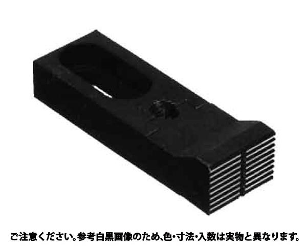 スライドクランプ (DSG 規格(TC-3DS) 入数(1)