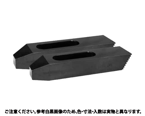ステップクランプ 規格(10S-10) 入数(1)