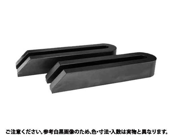 プレスUクランプ 規格(PUC-30400) 入数(1)