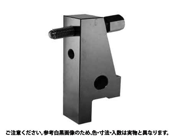 オオガタヨウサイドクランプ 規格(SDCCH-2420) 入数(1)