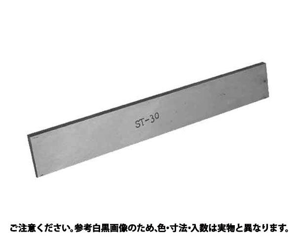 カッティングバイト 規格(ST-40) 入数(1)